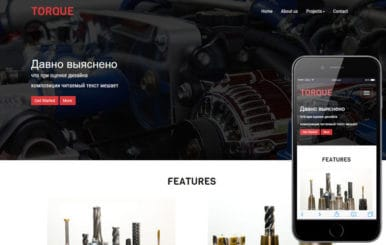Torque a Industrial Category Flat Bootstrap Responsive Web Template